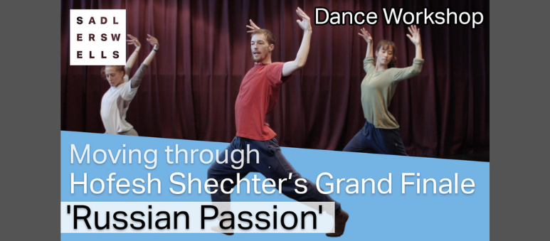 Russian Passion Workshop Resized For Website Schedule